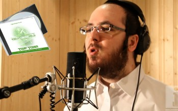 Yoely Greenfeld New Album – Hamvurach Yisborach – Preview