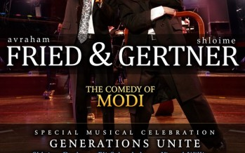 [correction] HAAZINU presents AN EVENING OF HARMONY XI: FRIED & GERTNER