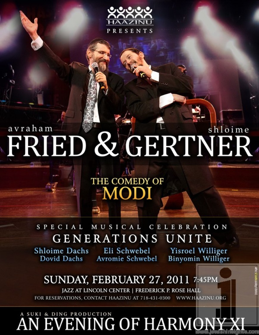 HAAZINU presents AN EVENING OF HARMONY XI: FRIED & GERTNER