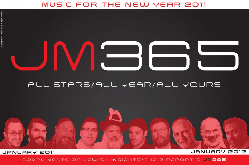 JM365 – ALL STARS/ALL YEAR/ALL YOURS