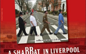[JTA] Shabbat in Liverpool: New CD adapts Beatles' tunes for services