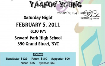 Young Israel Synagogue of Manhattan 32st Annunal Concert starring Avraham Fried, Shloime Dachs and Yacov Young