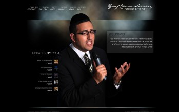 Yosef Chaim Shwekey launches website