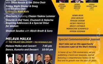 Agudas Yisroel Bais Binyomin Anniversary Gala