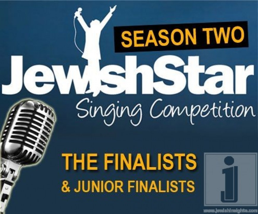 "[COLlive] Announcing ""A Jewish Star"" Season Two Finalists"
