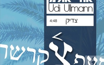 "Udi Ullman returns after 5 years with a new single ""Tzaddik"""