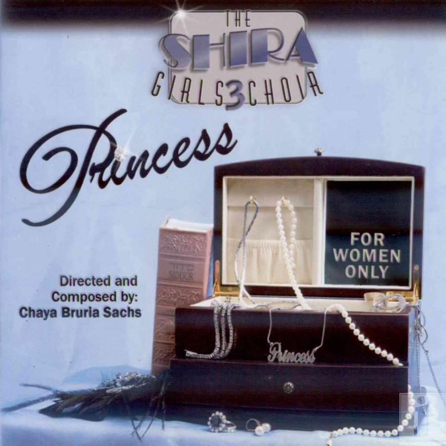 """The Shira Girls Choir's latest release """"princess"""" coming soon FOR WOMEN ONLY!"""