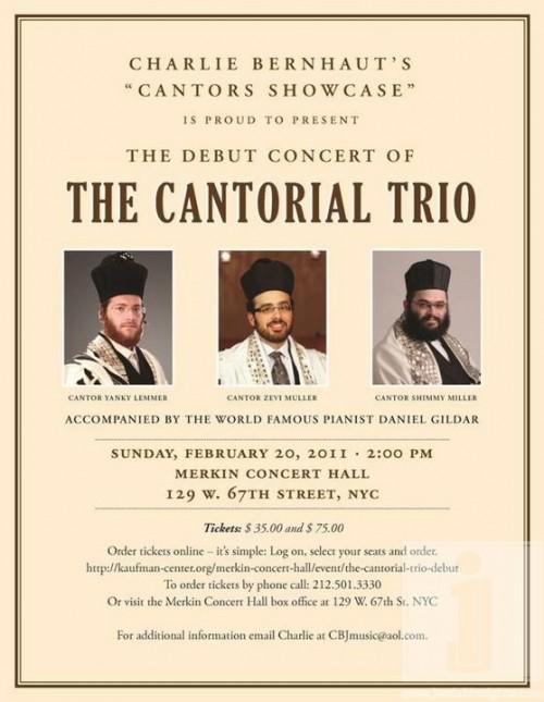 CantorShowcase