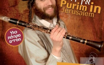 "Chilik Frank brings simcha to YOUR house with his new album ""Purim B'Yerushalayim"""