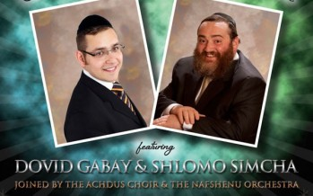 The 5th Annual Dani Gala and Community Celebration featuring Dovid Gabay & Shlomo Simcha