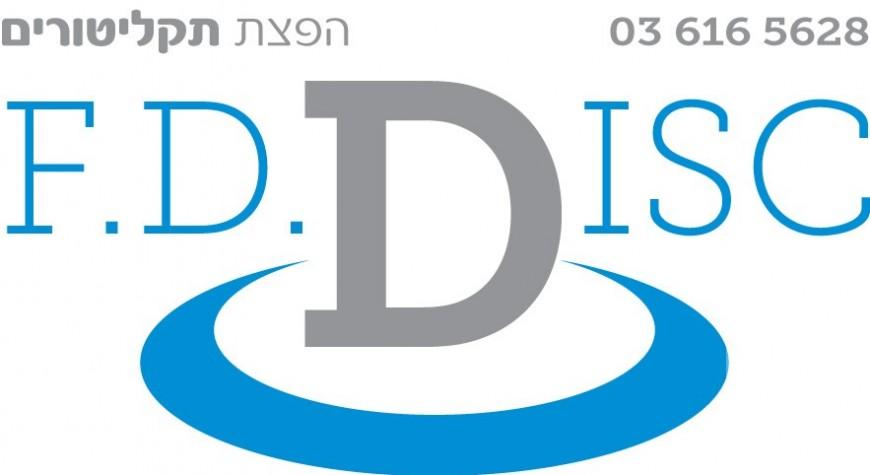 David Fadida to start a NEW distribution company
