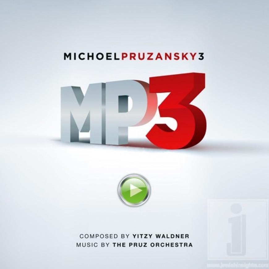 Michoel Pruzansky's MP3 – Audio MP3!