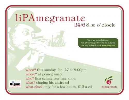 liPAmegranate
