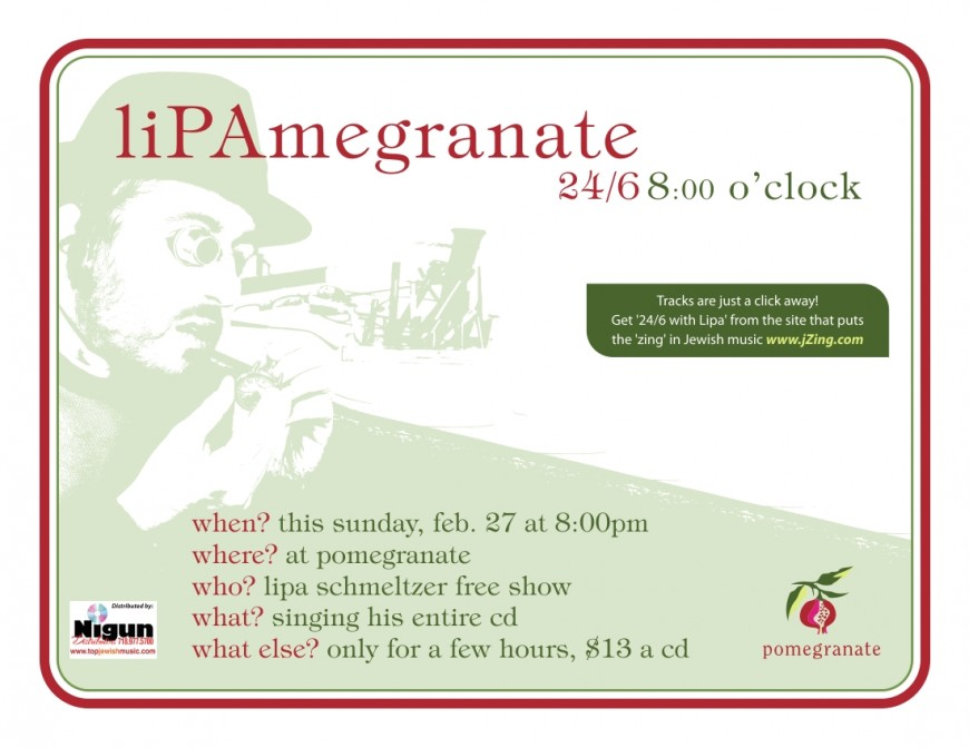 [Exclusive] liPAmegranate 24/6 8:00 o'clock