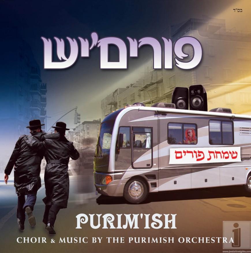 MRM Music presents: PURIM'ISH