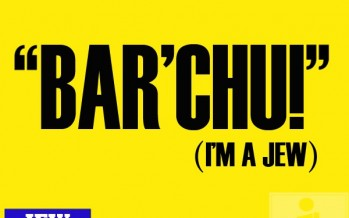 """Bar'chu!"" (I'm A Jew) — Remix of Cee-Lo Green's ""Forget You"""
