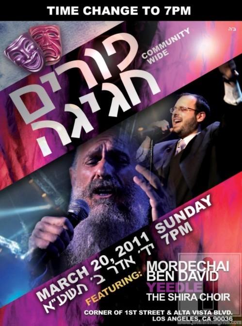 2011_0320_Purim_MBD_YEEDLEPurim_Chagiga_flyer-824x1109