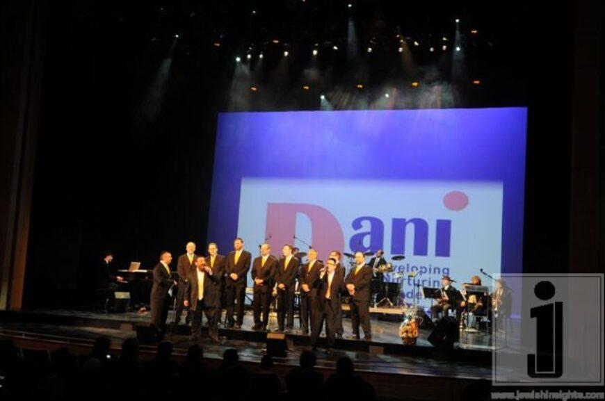 DANI 5th Annual Gala & Dinner – Photos