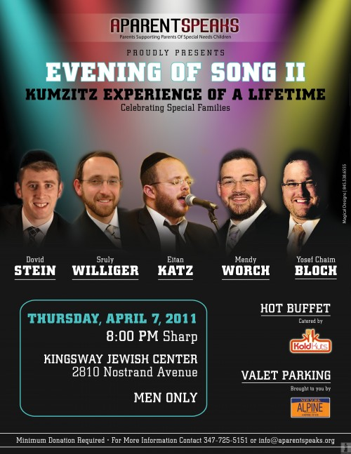 Eveningofsong2