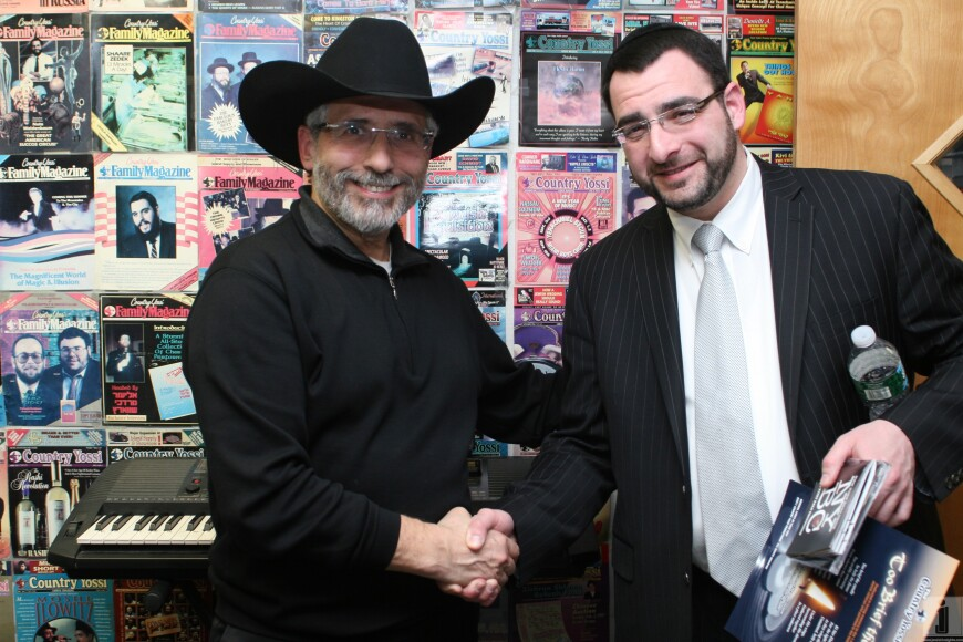 Country Yossi & Yitzy Bald Photo by: Shimon Gifter