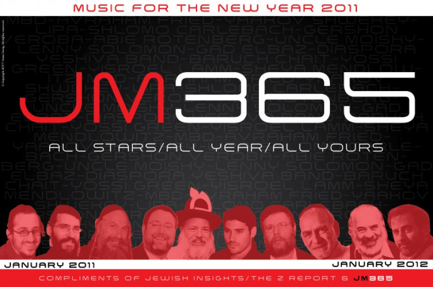 JM365 – APRIL: ALL STARS/ALL YEAR/ALL YOURS