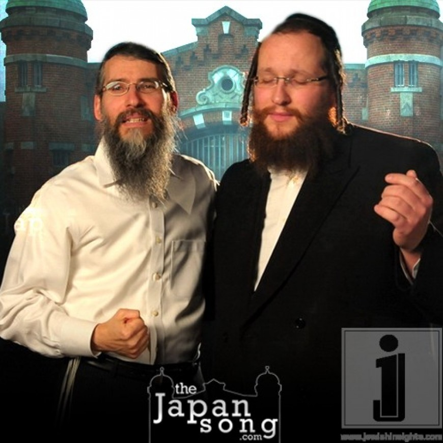 Jewish Music Superstars Film Benefit Video for Two Israelis Held in Japanese Prison