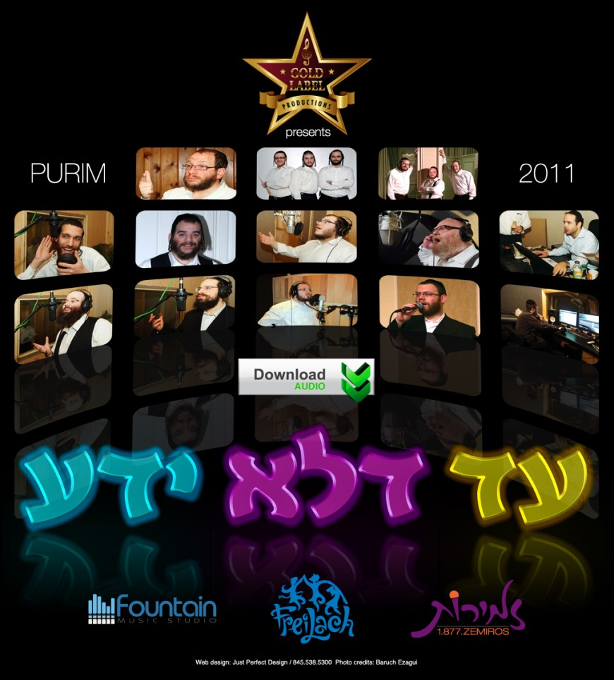 [Exclusive] Enjoy Purim 2011/5771 Ad D'lo Yoda from the best in Jewish Music!