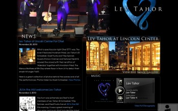 Lev Tahor Relaunches Website!