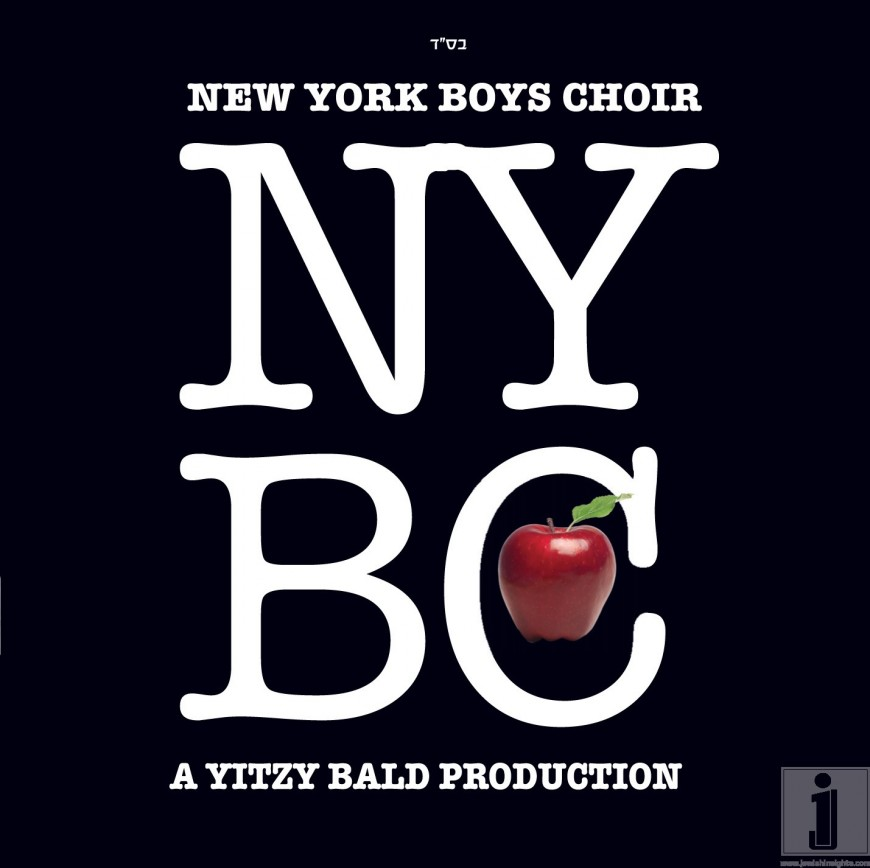Nachum Segal Hosts Yitzy Bald & Nochi Krohn for the Debut of the New York Boys Choir