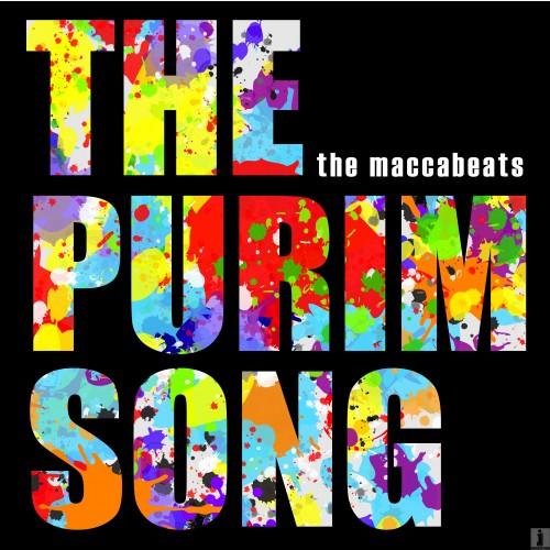 PurimSong-02