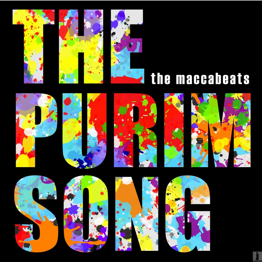 """[Exclusive] Maccabeats release a NEW single """"The Purim Song"""""""