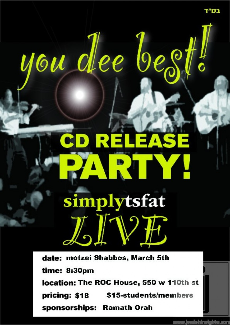 Simply Tsfat LIVE CD Release party at the ROC House