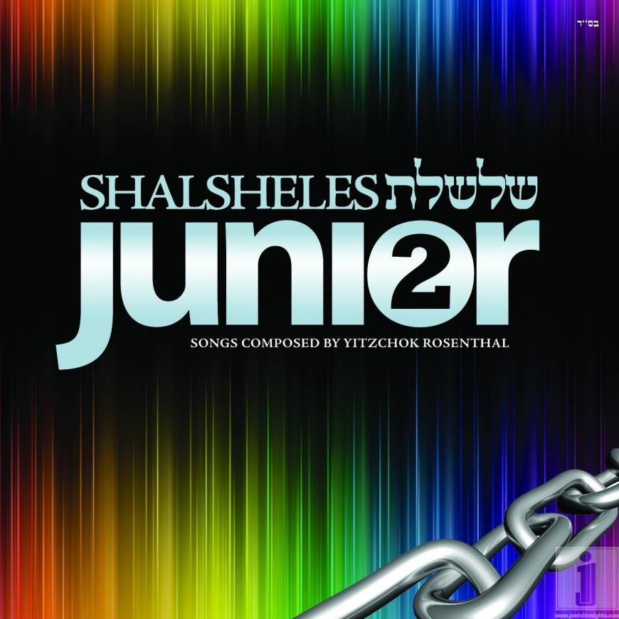 Shalsheles Junior 2 Audio Teaser