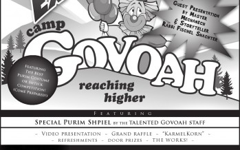 FREE Shushan Purim Extravaganza In Lakewood for Camp Govoah with Shua Kessin