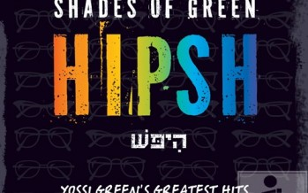 Nachum Segal & Yossi Green Celebrate the Debut of Shades of Green 2: HIPSH!