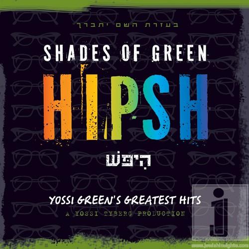 Yossi-green_Hipsh