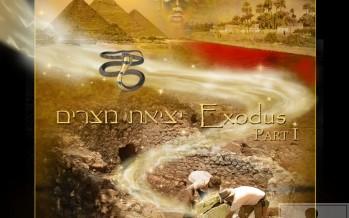 Rebbee Hill presents: Yetzias Mitzrayim – Exodus – Part 1