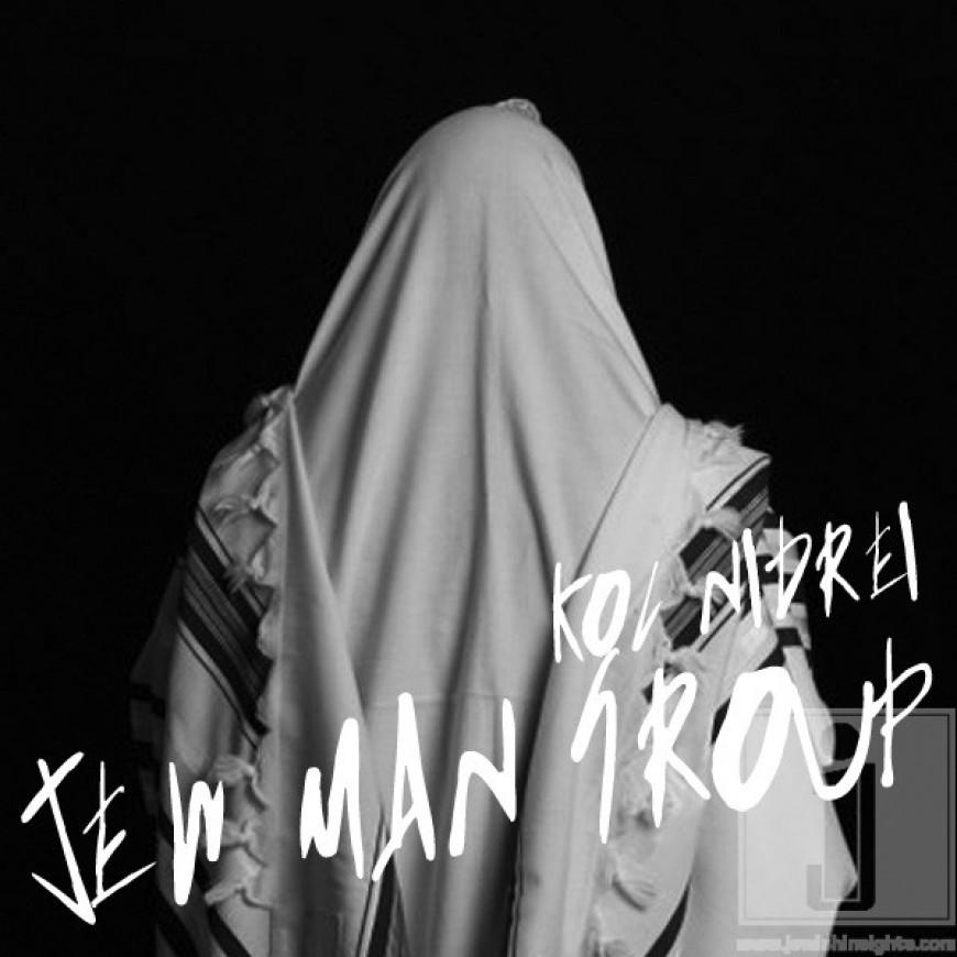 """Kol Nidrei — Remix of Lady Gaga's """"Born This Way"""""""