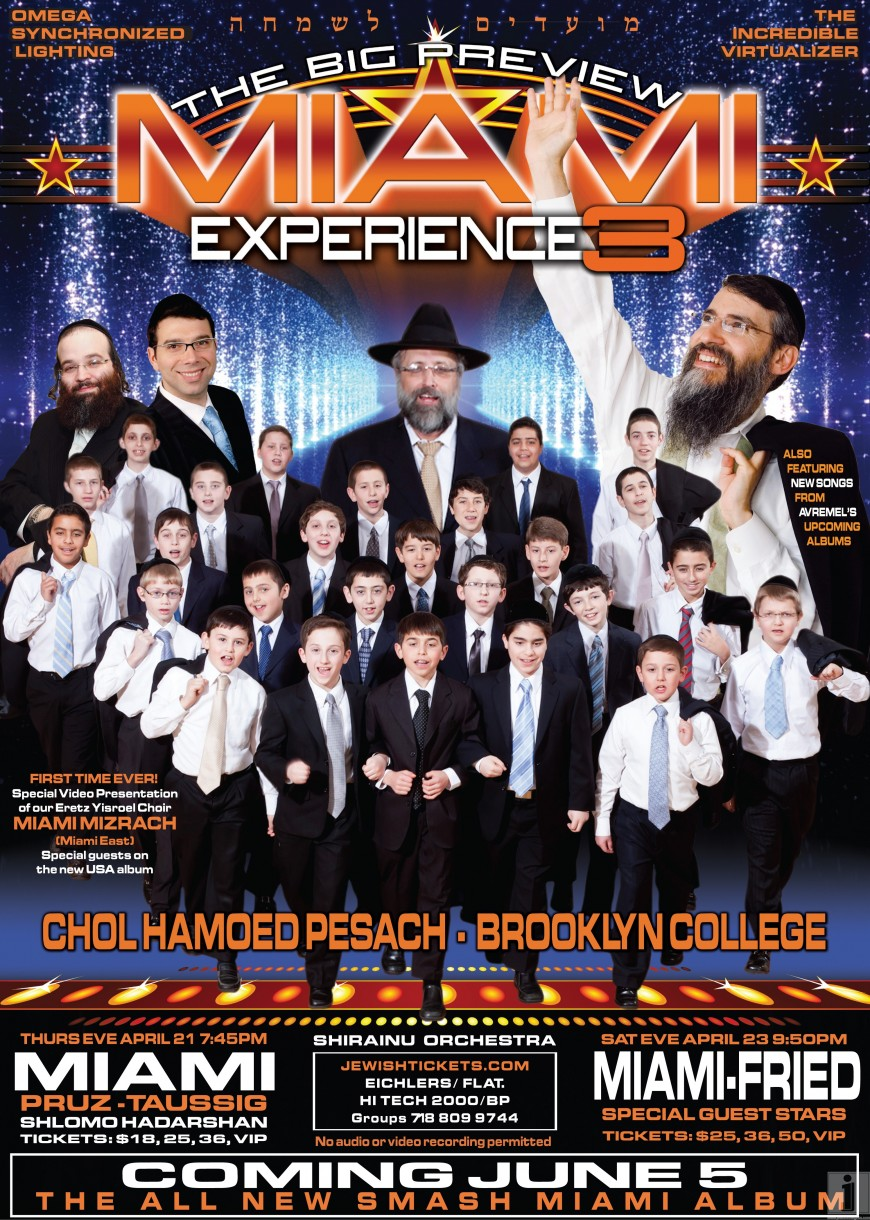 Major Miami Boys Choir News: Miami Experience 3!