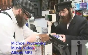 Michoel Pruzansky MP3 Video Promo