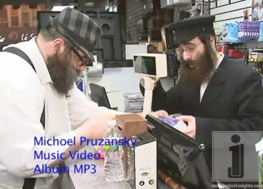 Michoel Pruzansky MP3 Video Promo