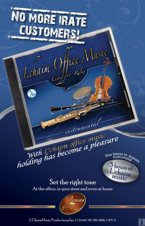 Lchaim Office Music – Listen & Relax - Mostly Music
