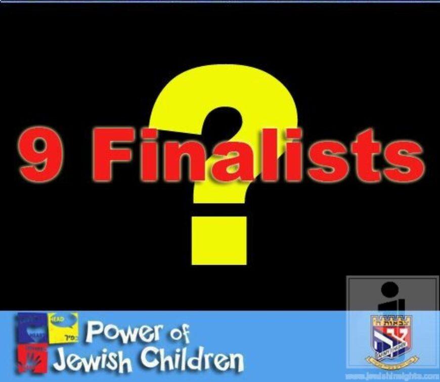 [COLlive] Tzivos Hashem Finalists Announced