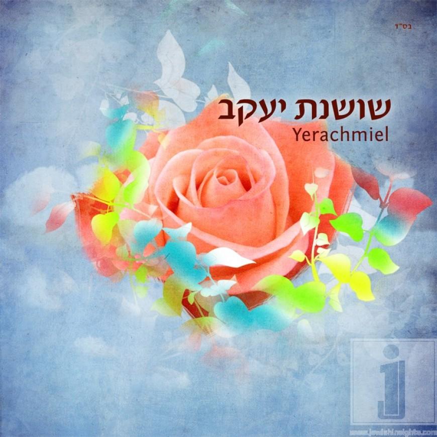 """[Exclusive] Yerachmiel Ziegler with a all NEW Single """"Shoshanas Yakov"""""""