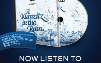 [Exclusive] A Kumzitz in the Rain – SAMPLER