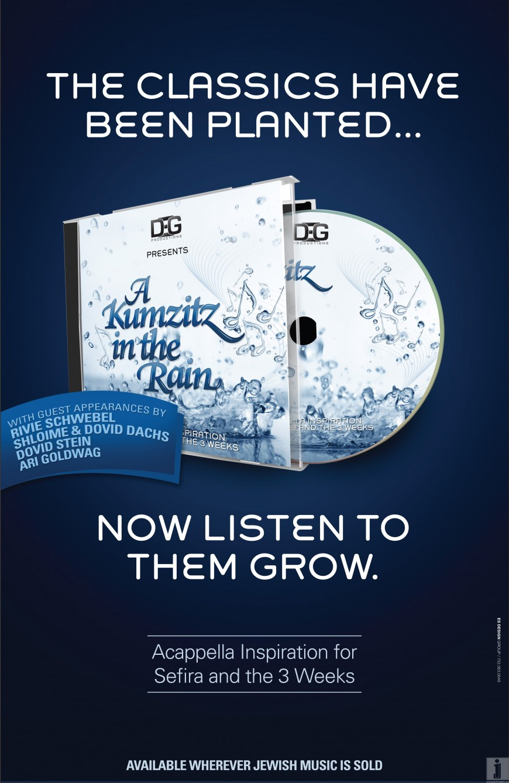 [Exclusive] A Kumzitz in the Rain – SAMPLER