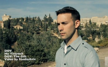 Hu Yivarech – A Song for the IDF Soldiers