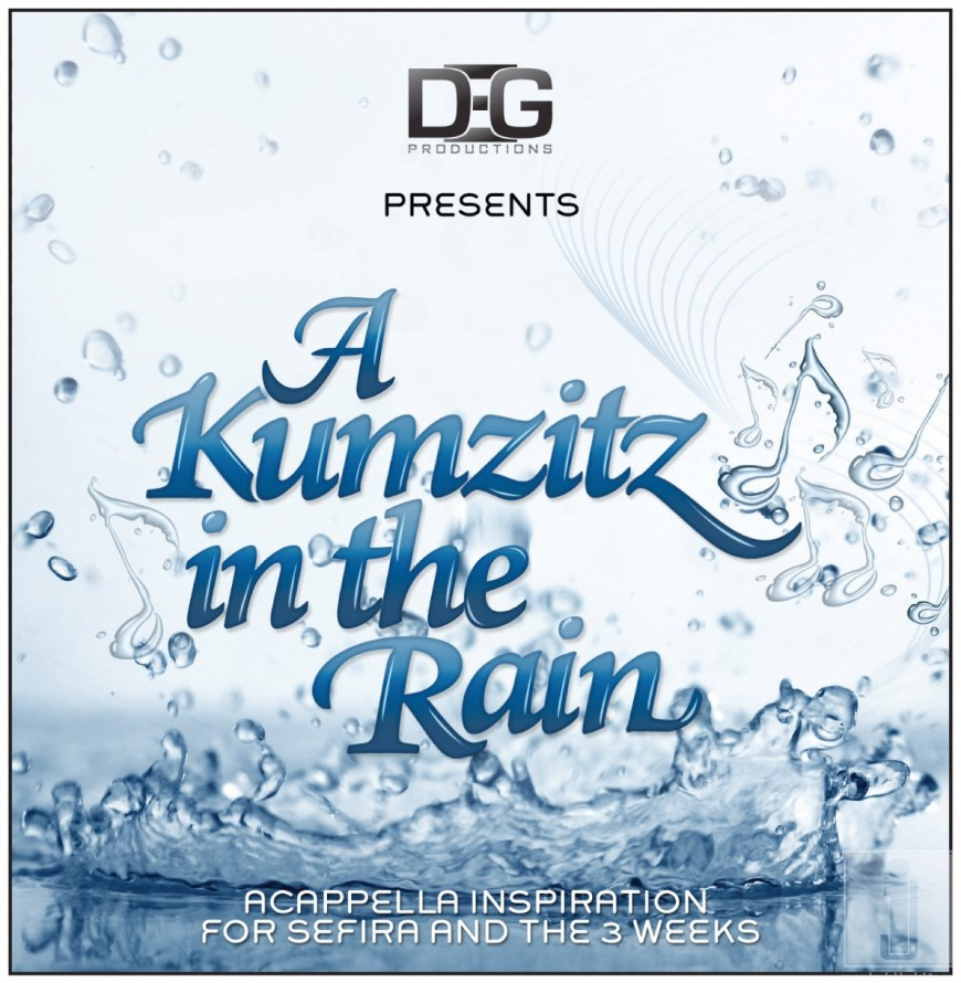 DEG Studios presents: A Kumzitz in the Rain