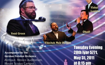 The OU Israel Center's 8th Annual Yom Yerushalayim Celebration with Yossi Green, Yitzchak Meir Helfgot, Ohad! & Yishai Lapidot