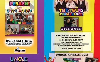 Uncle Moishy Chol Hamoed Shows
